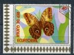 Sellos de Africa - Guinea Ecuatorial -  galigo prometheus