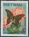 Stamps Vietnam -  Mariposas