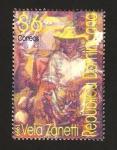 Stamps : America : Dominican_Republic :  vela zanetti