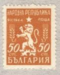 Stamps Bulgaria -  leon estrellado