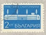 Sellos de Europa - Bulgaria -  nabea