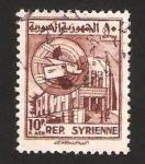 Stamps : Asia : Syria :  Edificio de Correos en Hama