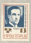 Stamps Bulgaria -  Henenyo Hukonob 1897-1923