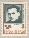 Stamps Bulgaria -  Vopnah Niotubponcku 1911-1935