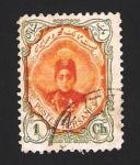 Sellos de Asia - Irán -  shah ahmed