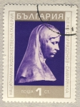 Stamps Bulgaria -  busto