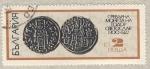Sellos de Europa - Bulgaria -  moneda antigüa 1300-1322