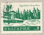 Stamps Europe - Bulgaria -  Egerbauc bopobeu