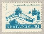Stamps Bulgaria -  Wacmrubeua.Bumowa
