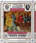 Stamps Asia - Yemen -  1969 Vida de Cristo: La pesca milagrosa. Duccio di Buoninsegna