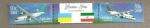Sellos del Mundo : Europa : Ucrania : Avión Antonov 140