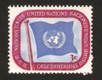 Stamps of the world : ONU :  Bandera