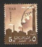 Sellos de Africa - Egipto -  422 - una fábrica