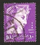 Stamps Egypt -  mascara de tutankamon