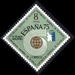Sellos de Europa - España -  Exposición Mundial de Filatelia. ESPAÑA-75.