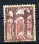 Sellos de Europa - España -  la mezquita de cordoba