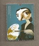 Stamps Portugal -  Viera da Silva