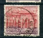 Stamps Spain -  La Alhambra (Granada)