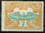 Stamps Belgium -  Paquete postal