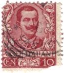 Sellos de Europa - Italia -  Poste Italiane.