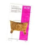 Stamps of the world : Mexico :  tinaja de barro canelo