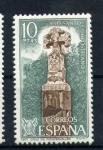 Sellos de Europa - España -  cruz de roncesvalles