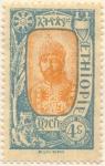 Stamps Ethiopia -  Tafarí