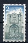 Sellos de Europa - España -  mº de sto tomas (avila)