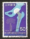 Stamps Japan -  XIV congreso mundial de sicot en kyoto