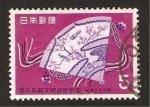 Stamps : Asia : Japan :  623 - enlace del príncipe heredero aki hito, abanico