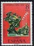 Stamps Spain -  Centenario de la Union Postal Universal. Monumento de la U.P.U. en Berna.