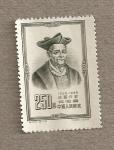 Stamps China -  François Rabelais