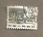 Sellos de Asia - China -  Arbol