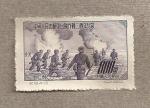 Stamps China -  Guerra de Corea