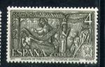 sellos de Europa - España -  arqueta de carlomagno-aquisgran. alemania