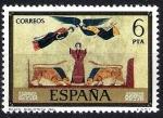 Stamps Spain -  2288 Códices. Biblioteca Nacional.