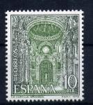 Stamps Spain -  la cartuja. granada