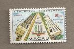 Sellos de Asia - Macao -  Liceo Nacional