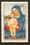 Stamps Asia - Mongolia -  LA  VIRGEN  MARÍA  Y  EL  NIÑO  JESÚS
