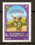 Stamps Yemen -  SCOUT