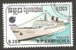 Sellos de Asia - Camboya -  barco