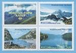 Sellos del Mundo : Europa : Rusia : RUSIA: Montañas Doradas de Altai