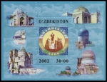 Sellos de Asia - Uzbekistán -  UZBEKISTAN: Ciudad de Shakhrisyabz