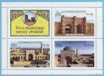 Stamps Asia - Uzbekistan -  UZBEKISTAN: Itchan Kala, Jiva