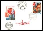 Stamps Russia -  1er. Vuelo Espacial Cubano-Sovietico