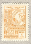 Stamps Asia - Turkey -  Usak Halisi