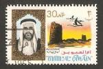 Stamps United Arab Emirates -  jeque y ruinas