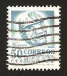 Stamps : America : Mexico :  Veracruz arqueología, máscara