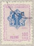 Stamps Asia - Turkey -  Selçuk Çinisi