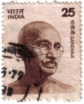 Stamps India -  Mahatma Gandhi